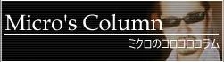 bn_Column.jpg